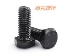 宁波宜佰城高强度螺丝、8.8级10.9级12.9级螺栓螺母