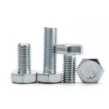 浩瑞发螺丝/GB30螺栓(6-24)/镀锌螺栓高强度螺栓/螺母