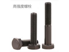 自友螺丝/GB30/GB21国标螺丝/DIN德标/ASTM美标/非标异型螺丝
