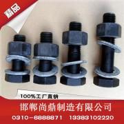 钢结构预埋件 钢结构螺栓  预埋件