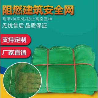 宏图化纤绳网