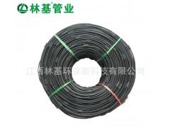 林基管业 HDPE盘管 厂家直销 品质保证