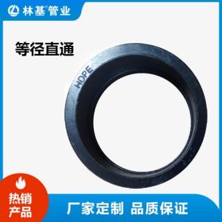 林基管业 承插式HDPE等径直接 厂家直销 品质保证