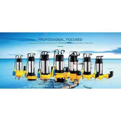 潜水泵 污水泵