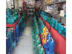 浙江三统泵业有限公司