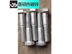 热镀锌螺栓螺丝厂家直销成套卖31栓21栓高轻度热镀锌螺栓