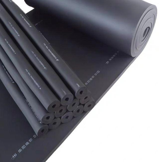 华阳耐火保温材料