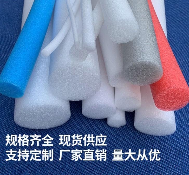 珍珠棉棒(泡沫棒 条)