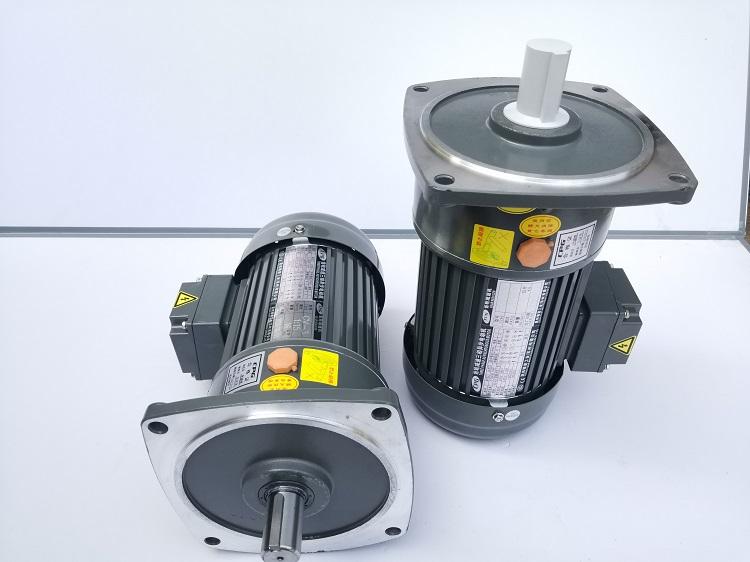 城邦/晟邦0.75kw立式刹车齿轮减速马达CV-750-SB