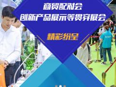 2020深圳国际电动工具及五金机电展览会