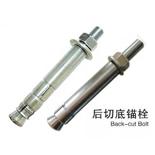久品化学锚栓胶管