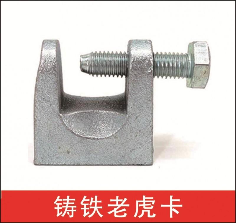 宇建C型钢配件