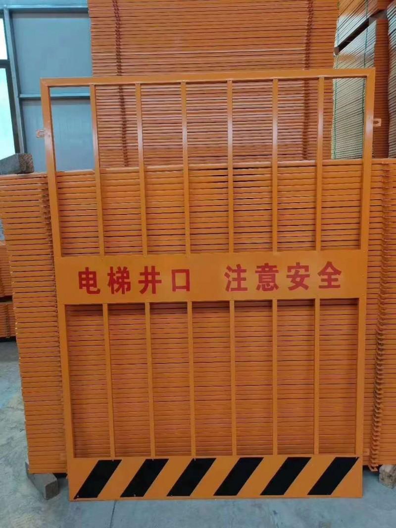 安防门 电梯井口护栏