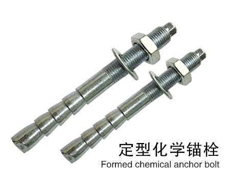 久品化学锚栓、胶管