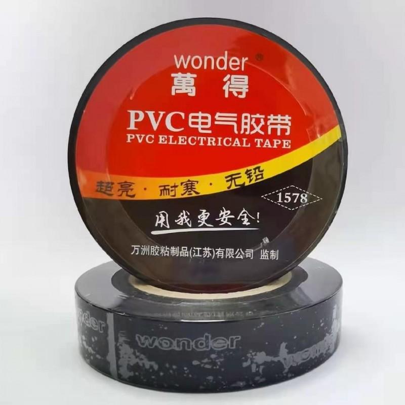 合肥子米胶粘制品