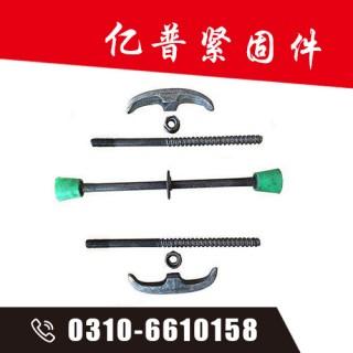 亿普三段式止水螺杆