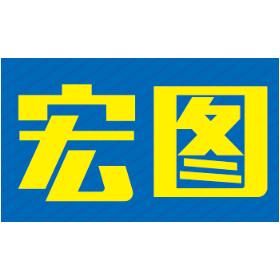山东惠民宏图化纤绳网有限公司