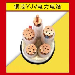 天正泰YJV电力电缆