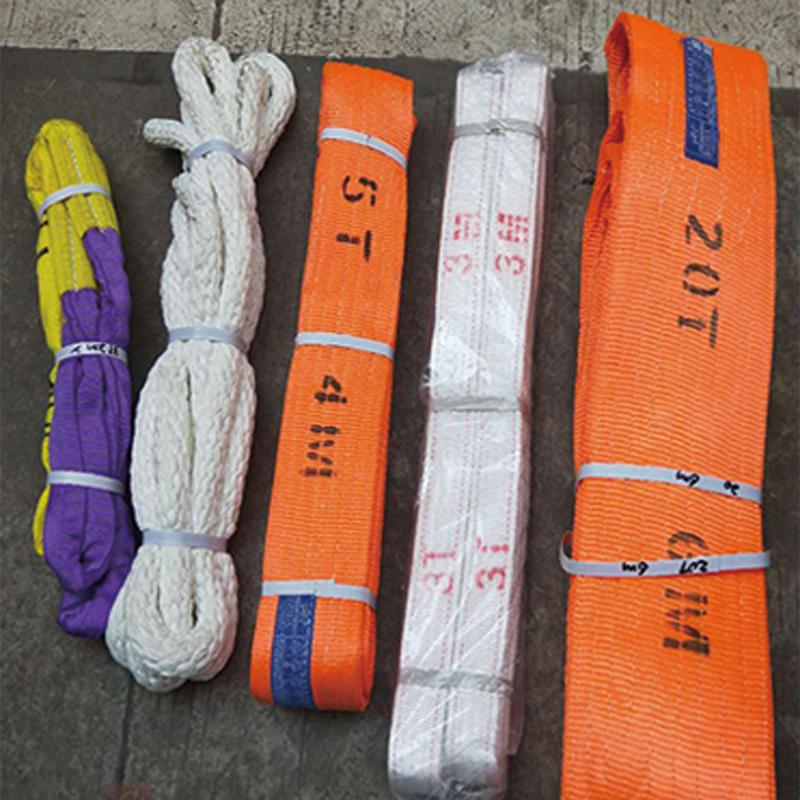 合肥帅泉绳网带