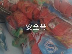 永兴彩条布绳网批发