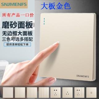 惠州西门子G08流光金色均价3.9元(包运费)