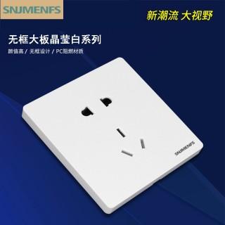 惠州西门子G08晶莹白色均价3.9元(包运费)