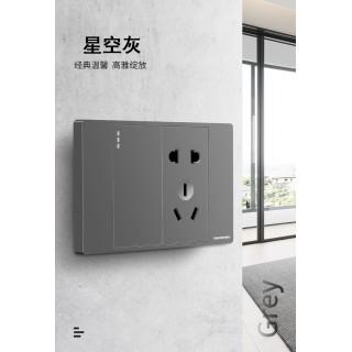 惠州西门子G09星空灰118型均价3.9元(包运费)