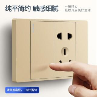 惠州西门子G09流光金118型均价3.9元(包运费)