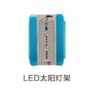 LED太阳能灯架