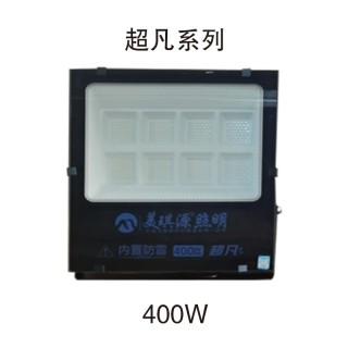 超凡系列-50-100-300-400W