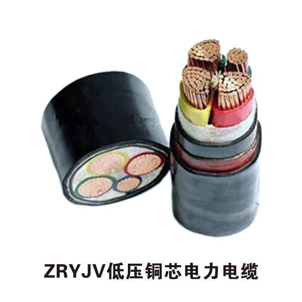 低压铜芯电力电缆