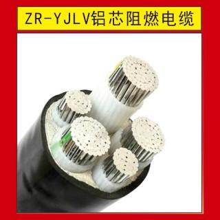 天正泰ZR-YHLV铝芯阻燃电缆