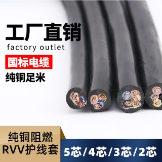 鑫熙线缆有限公司
