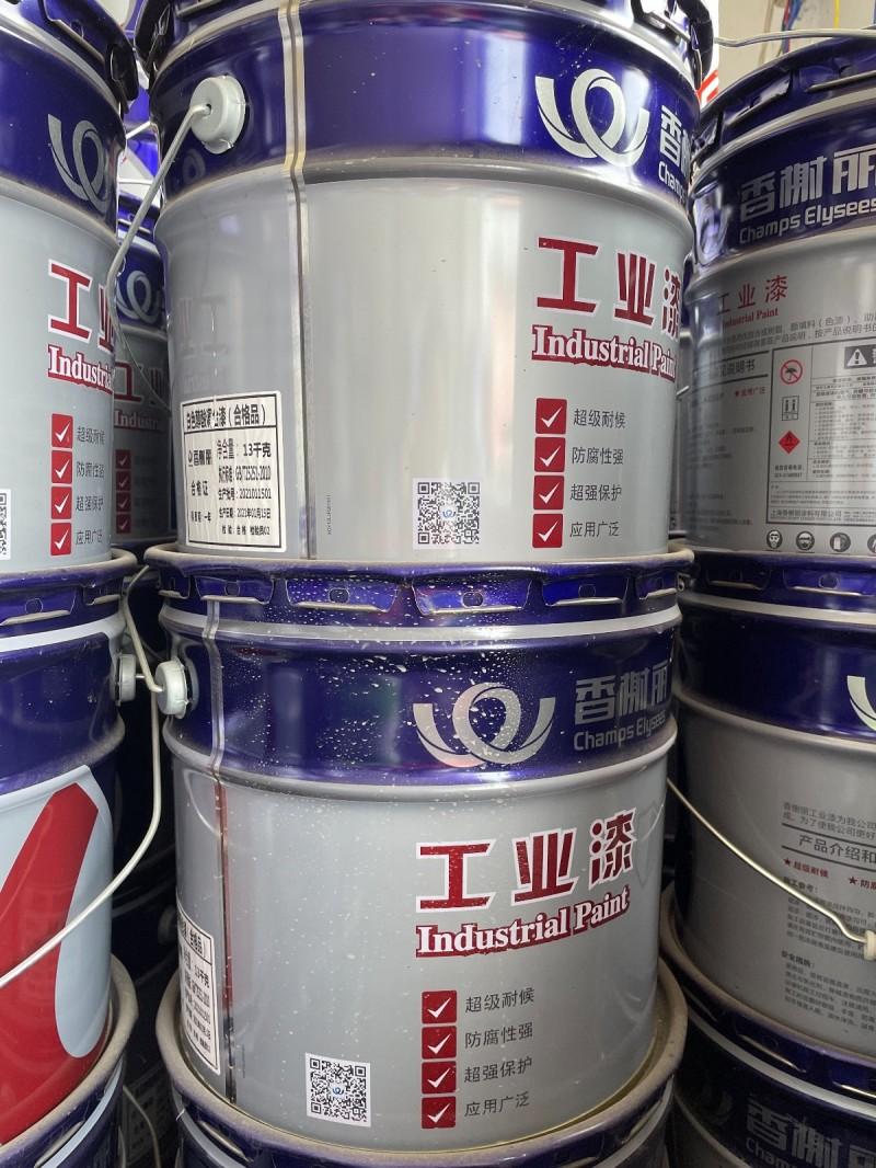 香榭丽工业漆白色醇酸调和漆