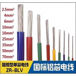 上海奥云线缆有限公司