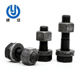 螺佳10.9S钢结构螺栓